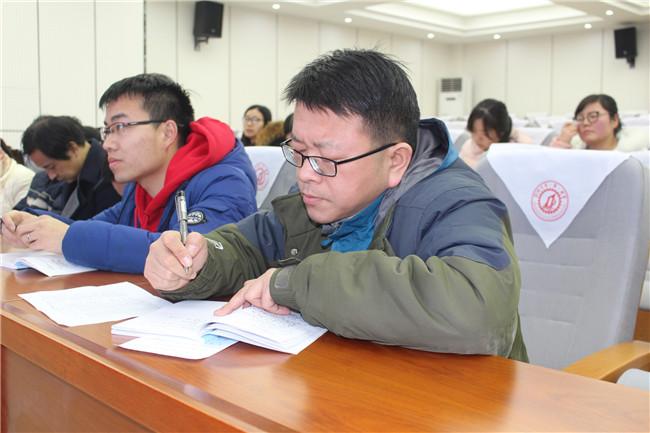 初中班主任会议记录_101中学:临近期末,班主任工作要注意什么?