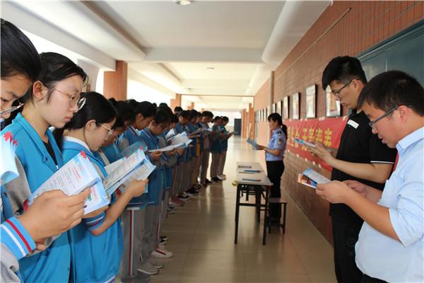 无毒青春  拥抱未来 ——郑州101中学开展禁毒知识宣传活动
