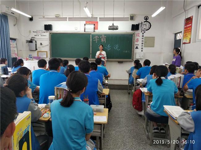 郑州市第101中学:学霸有话说