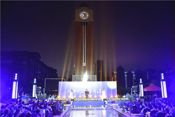 天涯明月 故园此声 ------101中学成功举办2019年中秋诗会
